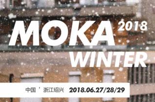 摩卡贝贝龙8国际娱乐官网品牌2018冬季新品发布会邀请函!