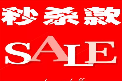 戴维贝拉上海中环百联重装开业 买就送
