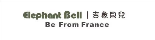 ELEPHANT BELL吉象贝儿   东方百货大厦开业