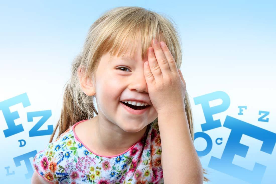 如何呵护儿童视力 家长须知几种好方法