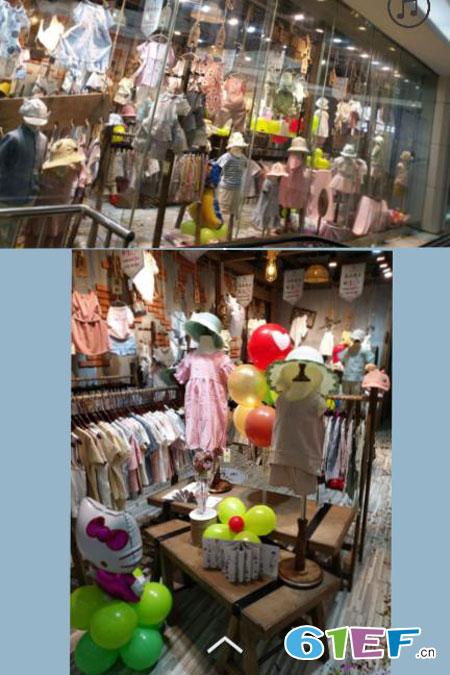 喜讯!琦瑞德泽童装品牌广西河池店即将开业送豪礼!