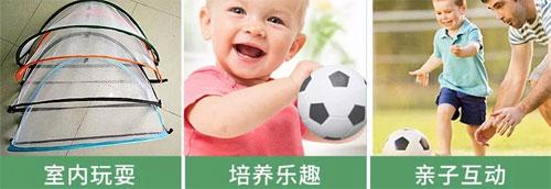 "NEEZA乐鲨S-DAY  以父之名 好礼""球""带走!"