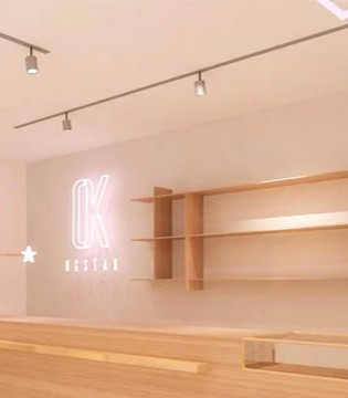 OKSTAR欧卡星 第五代形象设计 星一代的选择