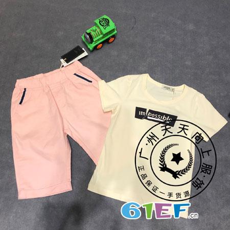 天天向上品牌童装 对球赛的热情都藏在儿子T恤里!