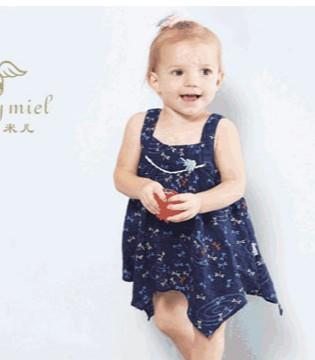 路西米儿童装 宝宝穿上变得美美的