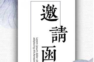 """""""缘起·箐模式""""箐箐小贵族2018秋冬新品营销交流会正式启动"""