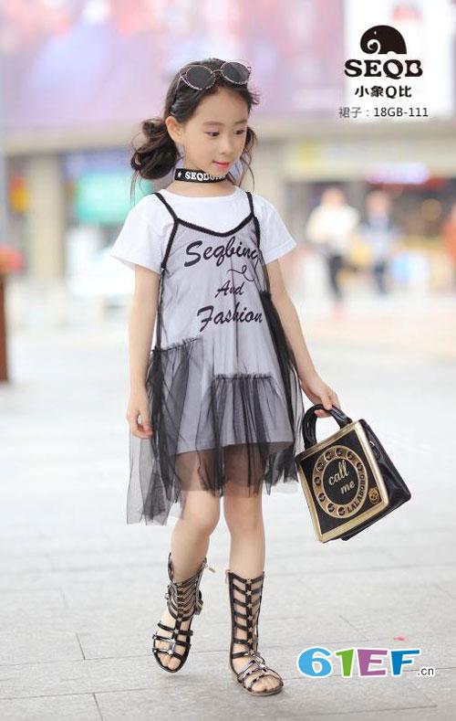 小象Q比童装之连衣裙 美丽夏日 清新来袭
