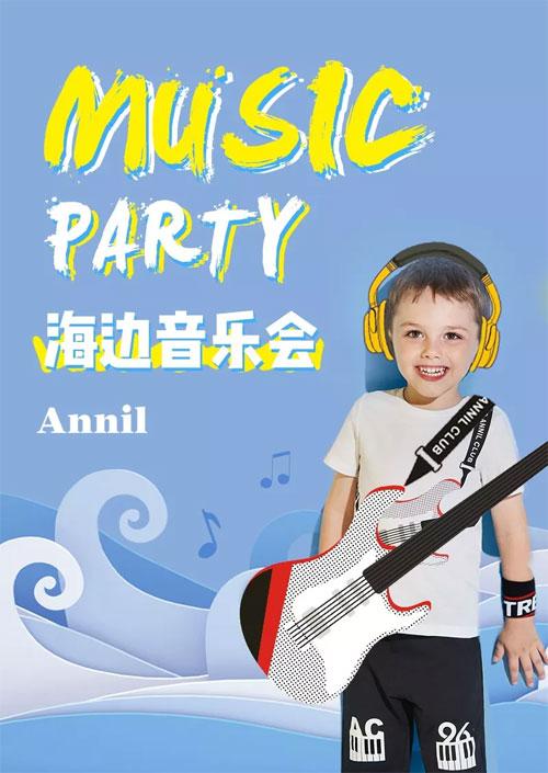 蓝天白云大海边 一群音乐少年的假日聚会