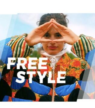 """""""Freestyle""""或成童装时尚 重磅揭秘2019/20童装展秋冬趋势"""