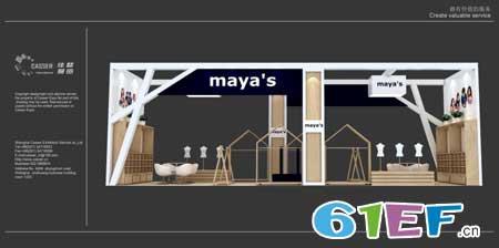 mayas获得CBME孕婴童展参展名额 7月25等你来!