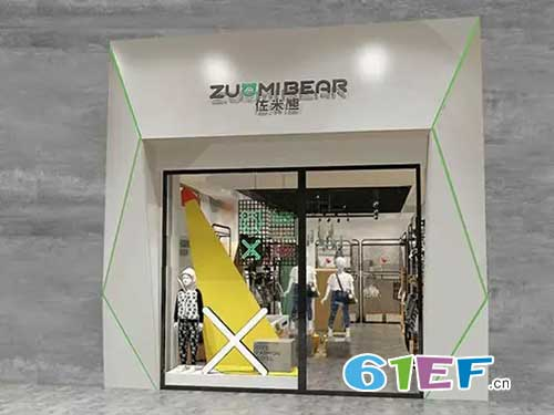 喜讯!佐米熊童装品牌南京太平商场店开业了!