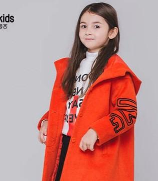 魔方童装2018冬款款上新 你可能需要一件外套