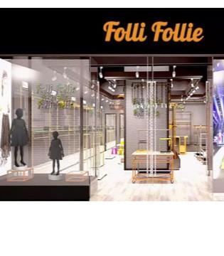FolliFollie入驻无锡八佰伴  激情燃爆这个夏季