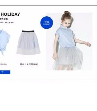 一周穿搭不重样  时尚酷小孩的搭配法则