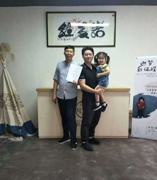 热烈祝贺诺麦然品牌童装广州南沙店番禺店签约成功!
