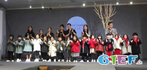 热烈祝贺籽芽之家冬季新品发布会广州站完美收官!!