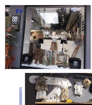 热烈庆祝UZAIUMEI优仔优妹瑞安广场店盛大开业