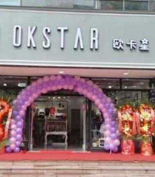 祝贺欧卡星童装品牌云南形象专卖店开业大吉!