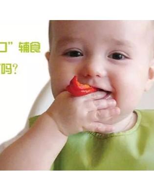 爱能特 亲和成长 宝宝的第一口辅食 讲究有很多
