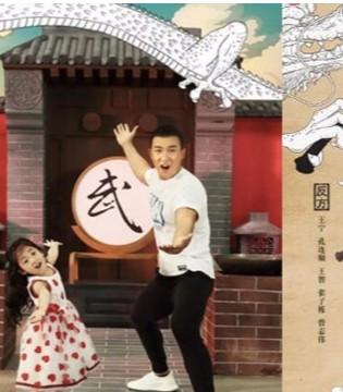 """刘畊宏献唱电影宣传曲 和女儿跳""""乌龙舞"""""""
