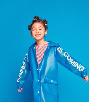 你知道吗?孩子的衣服关键就是要大一点――ZARA!