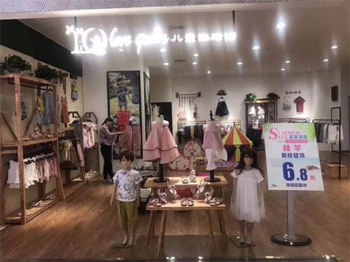 开业狂欢 LQ成都犀浦百伦店盛大开业 等你来!