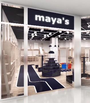 预祝mayas童装品牌重庆华南城奥莱店开业大吉!