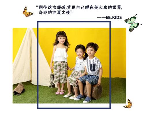 ELEPHANT BELL吉象贝儿童装  与你畅享仲夏
