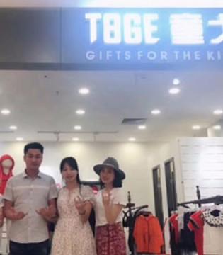 喜讯!童戈童装品牌深圳观澜店7月开业大吉!