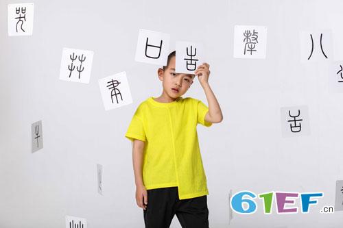 恋衣臣<a href='http://news.61ef.cn/list-12-1.html'  style='text-decoration:underline;'  target='_blank'>童装</a> 夏新品上市 唤醒美好时光