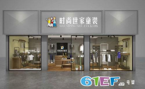 时尚世家山西长治屯留店即将开业 预祝生意兴隆!