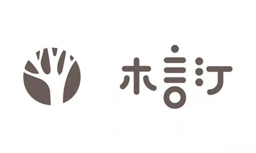 益阳万达木言汀新店<a href='http://news.61ef.cn/list-222-1.html'  style='text-decoration:underline;'  target='_blank'>开业</a> 永远不要忽略孩子的审美