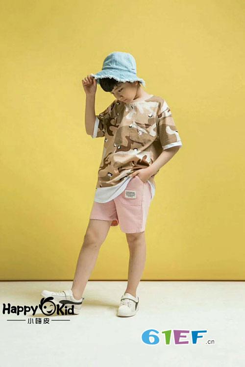 这个暑假给孩子什么颜色?小嗨皮正在待命!