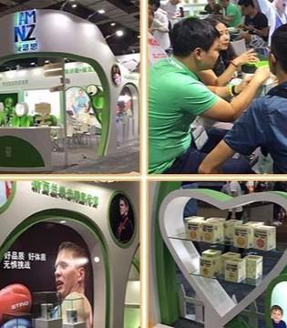 爱恩思主题馆再度启航 参展2018上海CBME