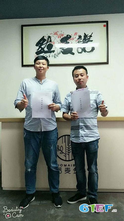 感谢江西品牌服务代理商盛总对诺麦然的鼎力支持!!