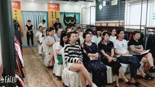 BXZF小资范童装七月终端培训季 吉林站