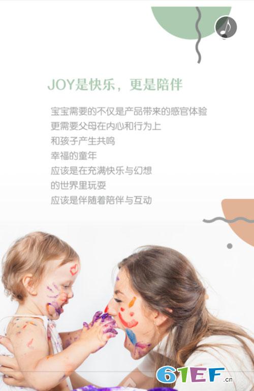 JM/Joy&more2019春夏新品发布会即将开幕!