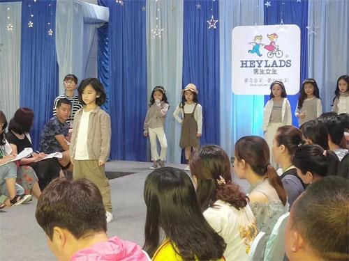 男生女生 2019年春夏新品品鉴会暨内评会盛大开幕