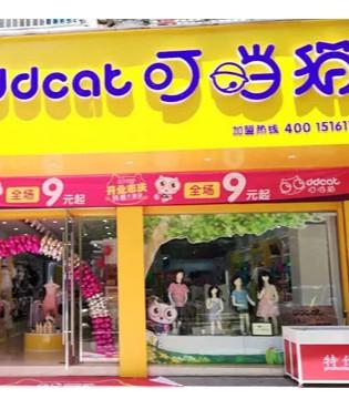 盛夏七月 我们与你诚挚相约在书乡路叮当猫专卖店!