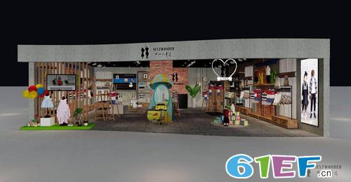 """预祝""""下一个奇迹""""<a href='http://www.61ef.cn/brand/list-15-0-0-0-0-1.html'  style='text-decoration:underline;'  target='_blank'>童装品牌</a>温州二店开业大吉!"""