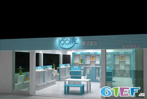 喜讯——1001夜童装品牌7月7店同开 大吉大利!
