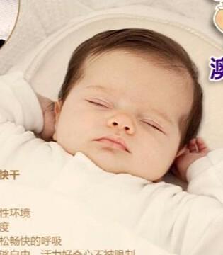 家里宝宝用什么样的婴儿枕头才健康舒适?