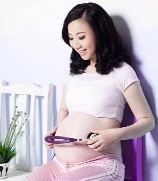 孕初期肚疼怎么回事 孕期肚疼注意事项