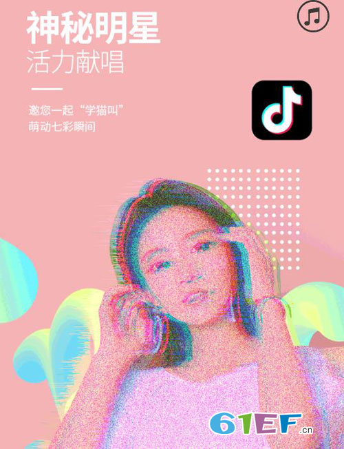七彩摇篮时尚童装2018品牌战略升级发布会!