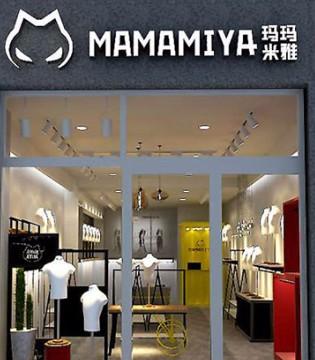 恭祝玛玛米雅童装品牌贵州兴义运通广场店生意兴隆!