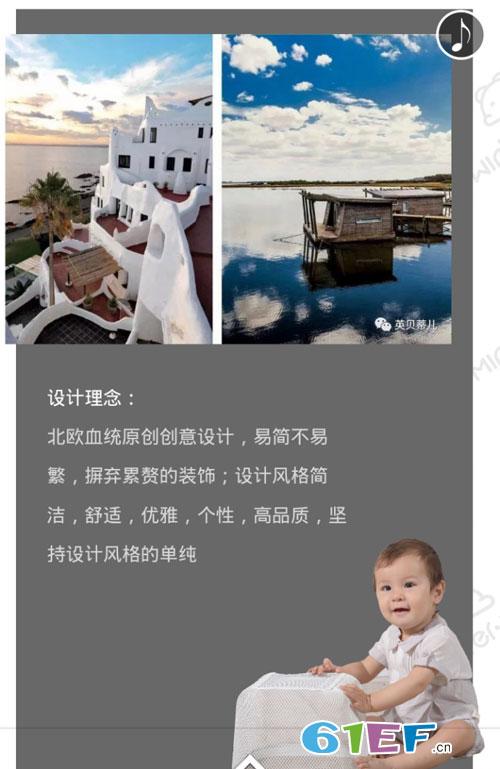 喜讯!英贝蒂儿品牌即将亮相CBME国际孕婴童展!