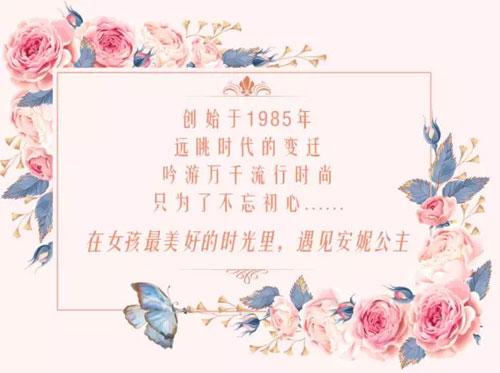 法式情怀 用花卉与织锦的浪漫勾勒仲夏之梦
