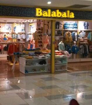 森马设立西安巴拉巴拉子公司 完善童装市场布局