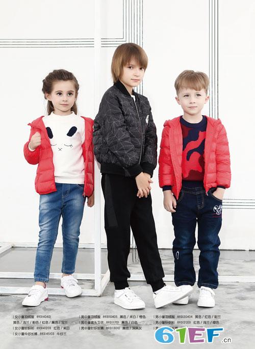 秋天不远了 来看看杰米熊童装品牌2018秋季新品吧!