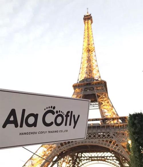 ALA COFLY巴黎行圆满结束  巴黎打卡